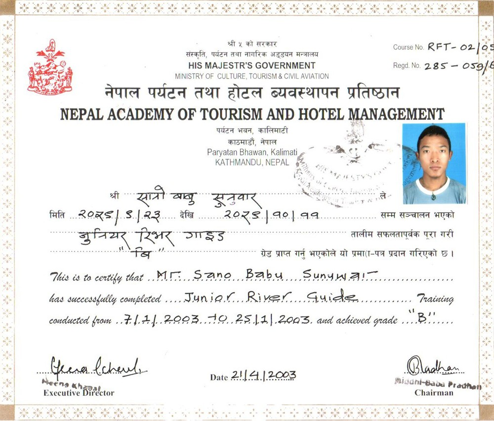 Nepal Academy of Tourism and Hotel Management